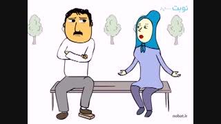 انیمیشن جدید سوریلند -پرویز و پونه - جشن تعیین جنسیت!!