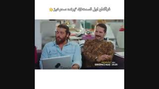 تیزر اول از قسمت ۴۹ سریال Erkenci Kus (پرنده ی سحرخیز) با زیرنویس فارسی