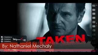 موسیقی متن فیلم ربودهشده اثر ناتانائیل مکالی(Taken,2006)