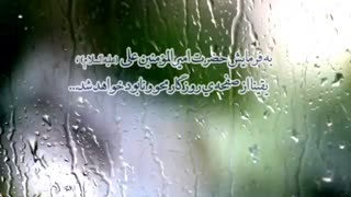 از صفحه تاریخ محو خواهد شد! - حجت الاسلام محمدجواد نوروزی نصرت