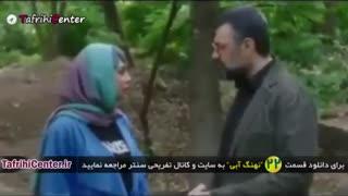 سریال نهنگ آبی قسمت 22 (ایرانی) | دانلود قسمت بیست و دوم نهنگ آبی (رایگان)