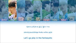 PENTAGON - Fantasystic COLOR CODED LYRICS
