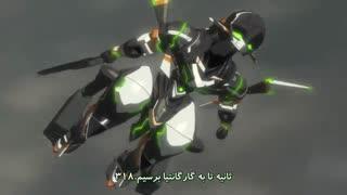 Suisei no Gargantia  قسمت پایانی 13 فارسی