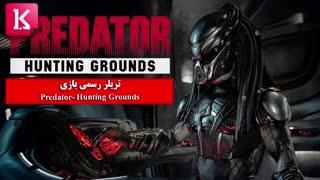تریلر رسمی بازیPredator Hunting Grounds