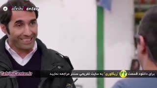 سریال سالهای دور از خانه قسمت 13 (ایرانی) | دانلود قسمت سیزدهم شاهگوش 2 (رایگان)