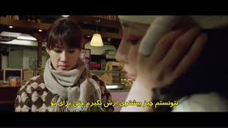 فیلم کره ای بانوی انتقام +زیرنویس چسبیده Lady Vengeance