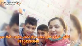 مطب دندانپزشکی دکتر فاطمه وکیلی در تنکابن