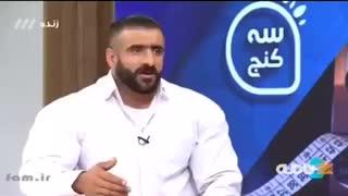نظر هادی چوپان قهرمان پرورش اندام ایران و جهان درباره مکملها و آمپولهای قلابی