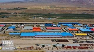 الگویی از نسل دوم مناطق آزاد تجاری ایران