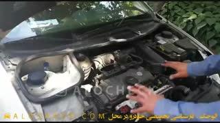 چند توصیه برای بررسی موتور خودرو !!!