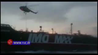 لحظه غرورانگیز ورود تکاوران نیروی دریایی سپاه به نفتکش انگلستانی