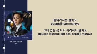 موسیقی سریال زیبای هتل ماه به همراه متن