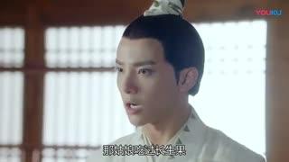 سریال چینی عشق بهتر از جاودانگیست (Love Better Than Immortality)2019 قسمت اول با زیرنویس فارسی آنلاین