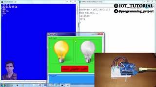 کنترل لوازم از طریق خط فرمان ویندوز ( cmd) و برنامه نویسی سیشارپ