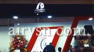 ایرویژن در نمایشگاه بین المللی یراق آلات و ماشین آلات  نام مشتری: شرکت آوند