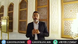 تفاوت بین اجاره معوقه و اجرت المثل ایام تصرفwww.mrghofrani.com