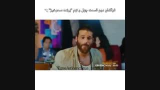تیزر دوم از قسمت ۴۹ سریال Erkenci Kus (پرنده ی سحرخیز) با زیرنویس فارسی