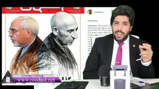 جواد ظریف برای جلوگیری از بهانه آمریکا FATF را تصویب کردیم_رودست