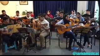 تمرین گیتار هنرجویان