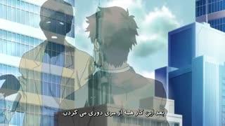 BEM قسمت 2 فارسی
