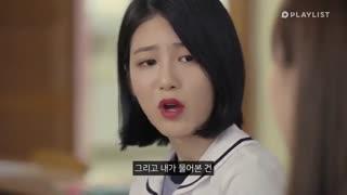 دانلود سریال کره ای نوجوانان A-Teen 2018 با بازی شین یو این + زیرنویس فارسی (قسمت نهم)