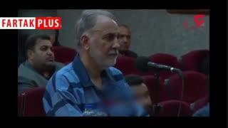 نخستین فیلم از دفاعیات نجفی در دادگاه قتل میترا استاد