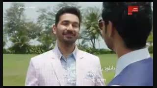 دوبله خیانت در عشق  قسمت  3 سریال هندی روابط عاشقانه سوم