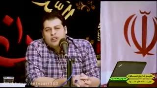 سخنرانی علیرضا پورمسعود -  موریانه های نفوذ  (پشت پرده نفوذی ها)