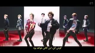 موزیک ویدیو آهنگ tempo از exo با زیرنویس فارسی(پیشنهادی)