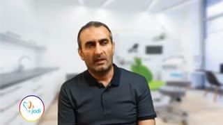کاشت ایمپلنت دندان - فیلم رضایتمندی بیمار جناب آقای بابایی