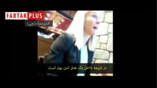 فیلم کامل مستند وزارت اطلاعات از شبکه اطلاعاتی «سیا» در ایران