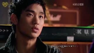 میکس زیبا و متفاوت سریال کره ای ( رویای بلند 1)