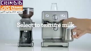 قهوه لاته با اسپرسوساز و آسیاب قهوه برویل - www.citikala.com