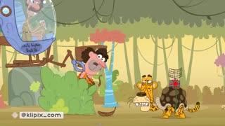 مجموعه انیمیشن گاگولا  - حیوان در حال انقراض
