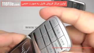 تعمیر تاچ موبایل