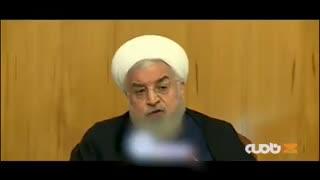 روحانی: اجازه بینظمی در خلیج فارس و تنگه هرمز را نمیدهیم