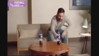 چالش حیرت انگیز بطری توسط مسی