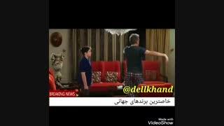 آموزش رقص با پیژامه توسط بیژن بنفشه خواه!!!