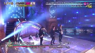 اجرای گروه موسیقی ژاپنی KAT TUN /jpop (جی پاپ)