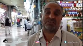 ماجرای سوغات-شکوری-خبرگزاری 1 مرداد1398
