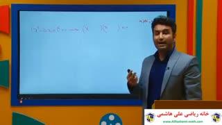 ویدیو آموزشی یازدهم تجربی از علی هاشمی