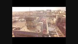 نماهنگ مولا علی موسی الرضا ویژه میلاد امام رضا علیه السلام