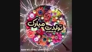 نیما تولدت مبارک دوست خوبم p: هرکی تبریک نگه خره :|