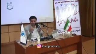 استاد رائفی پور از شبکه نفوذ یهود در ایران می گوید