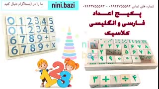 آموزش الفبای فارسی