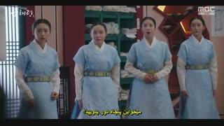 قسمت سوم سریال کره ای گو هه ریونگ مورخ تازه کار+زیرنویس چسبیده Rookie Historian Goo Hae Ryung با بازی چا یون وو و شین کیونگ