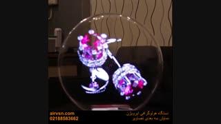 خلق تصاویر خیره کننده با دستگاه  هولوگرافی سه بعدی  ایرویژن airvsn