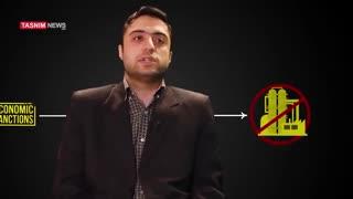 یادداشت | هدایت اعتبار به کدام حوزه ها، اقتصاد ایران را رونق میدهد؟