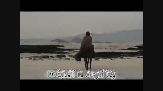 ترجمه تصویری سوره بلد