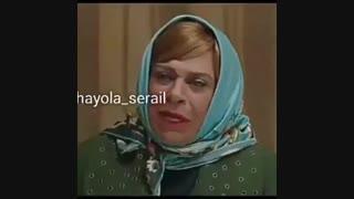 قسمت سیزدهم سریال هیولا (سریال) (کامل) | دانلود قسمت13